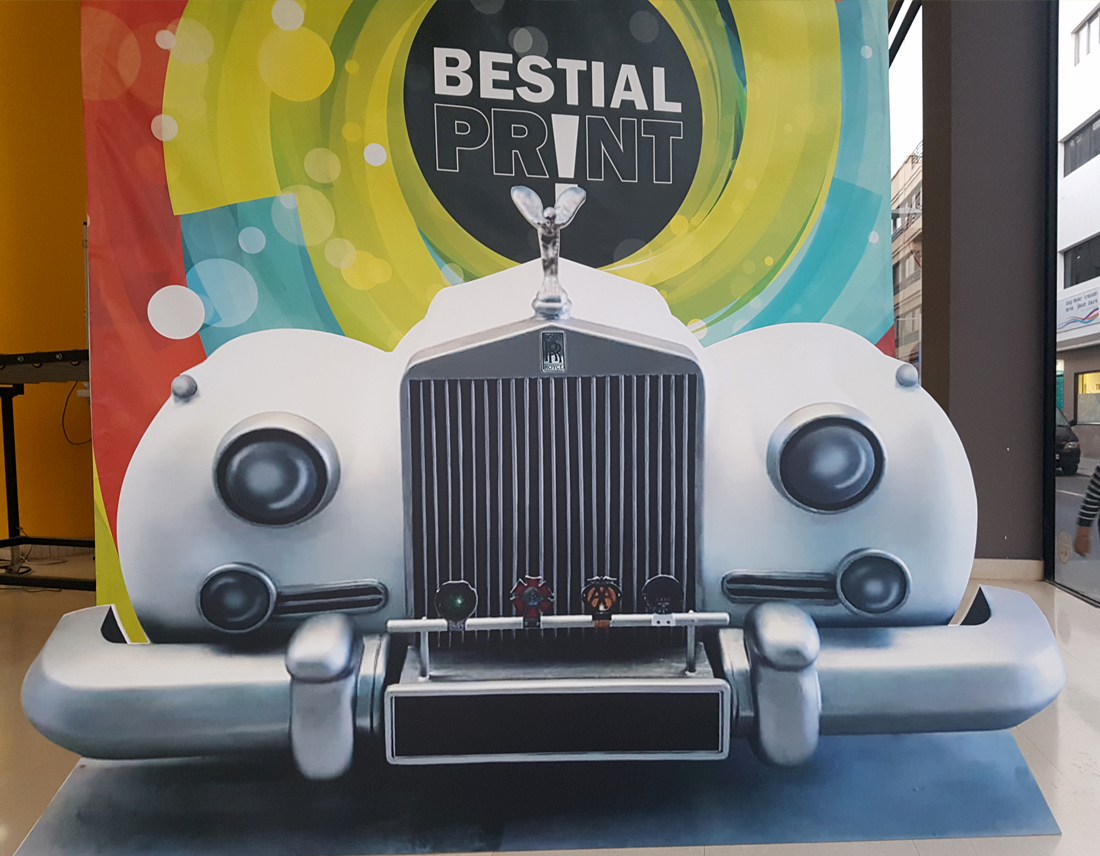 decoracion de eventos - bestial print (6)